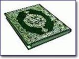 Quran_42.jpg